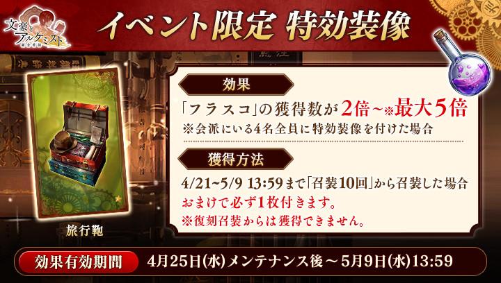 文豪男士()見守りスレ 123冊目 ->画像>171枚